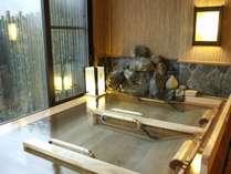 【大浴場】≪廿二の湯≫檜湯