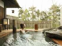 【貸切露天風呂】竹座全3種類の貸切露天風呂をご用意しております。
