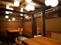 【お食事】夕食会場「遊山」