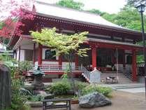 【光泉寺】湯畑のそばにあるお寺。ご朱印帳も書いてもらえます。