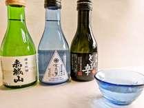 【プラン特典】群馬の日本酒3種(一例)