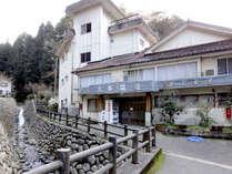 大谷温泉かじか荘  (島根県)