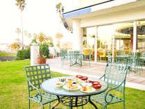 【晴れた日はガーデンで優雅に朝食を!】