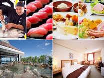 朝食のマグロ解体ショーと握り・和歌山旬の食材豊富な和洋ブッフェ、スタンダードルームと黒潮温泉