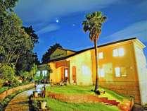 ~快晴の日の夜空は記憶に残る物語~【カリフォルニアスタイルの宿 West Stays】