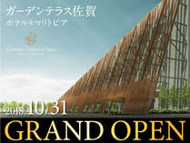 「ガーデンテラス佐賀ホテル&マリトピア」2018年10月31日グランドオープン!