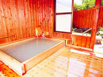 夏は満天の星、冬は雪景色が楽しめる源泉掛け流し温泉風呂‐露天風呂付‐