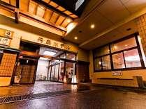 赤湯温泉 丹泉ホテル (山形県)