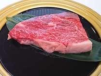 山形牛赤身【ランプ】200gご用意しました。肉厚で食べごたえありますの画像