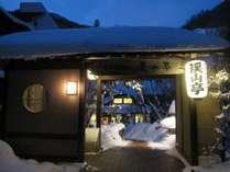 雪化粧(入口)