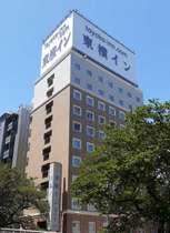 東横INN山手線大塚駅北口2 (東京都)