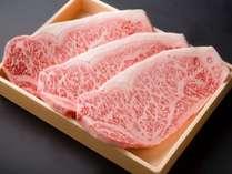 【ギフト】4等級以上の最高品質の豊後牛サーロインステーキ 180g 3枚