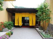 津和野ホテル