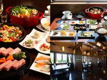 左が夕食、右が朝食イメージ。地元素材の和洋折衷料理。夕朝食は椅子テーブル席のレストランでご用意。