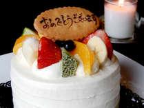 記念日に華を添えるオーナーおすすめの湯布院のおいしいホールケーキ