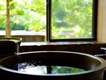 離れ客室【元】~客室風呂~