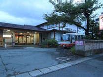 旅館さくら湯 (山形県)