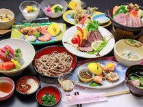 【ご夕食一例・スタンダード】当館人気No.1のコース。※内容は季節によって変更になります