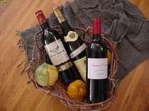 厳選された美味しいワイン
