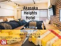 Akasaka Heights Hotel