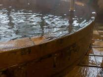 ・【貸切風呂】八幡太郎隠し湯 / ご家族、カップルに人気