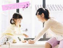 【ファミリー×2食付き】温泉は貸切風呂、お食事は個室OK♪家族での思い出作りに◎