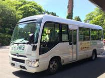 無料送迎巡回バス。ヴェルデの森、ユネッサン、天悠、強羅駅を約30分周遊(要問合せ)