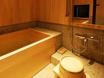 木曽ひのき風呂 - ひのきの芳香と温もりに包まれます