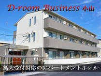 D-room Business 小山