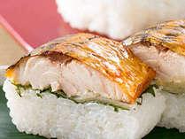 【平日企画その2】福井名物「焼き鯖棒寿司」お土産付き♪3名様以上なら甘えび大皿サービスしちゃう!