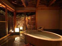 ◆【記念日】大切な人と思い出いっぱいの旅行《貸切風呂が45分サービス》~温泉で自然と距離も近くなる◆