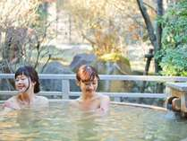伊香保の名湯「黄金の湯」「白銀の湯」を両方堪能できる温泉
