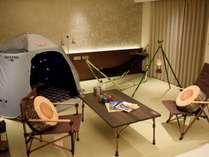 【事前カード決済限定】 カジュアルキャンプルーム お部屋で特別夕朝食付き