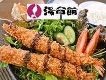 日帰り温泉:湯命館のお食事はおいしい!写真は【 特大海老フライ定食(税込999円) 】