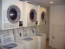 【コインランドリー】洗濯1回200円・乾燥機30分100円・洗剤1個50円