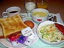 【朝食サービス】AM6:300~9:00にてご利用できます。