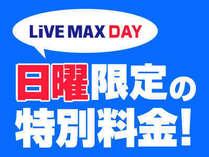 LiVEMAX DAY