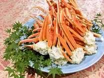 【冬限定企画】 ☆ずわい蟹☆ 食べ放題プラン! 一泊2食付き ≪現金特価≫