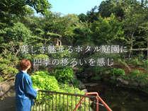 野鳥の鳴き声、川のせせらぎ、大自然の中でのご入浴はまさに至福のひと時です。