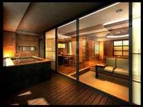 【新客室】あなただけのおこもり体験<プライベートロウリュウサウナ×露天風呂×シェフズテーブル>