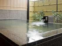 【温泉大浴場】大浴場でこんぴら温泉郷の温泉をお楽しみいただけます