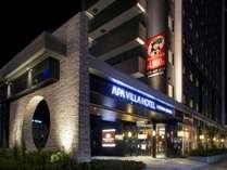 夜のホテル玄関前。心あふれるサービスで、お客様のお越しをお待ちしております。
