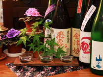 【会津の地酒を飲み比べ】厳選地酒3種!ぐい呑み利き酒プラン♪