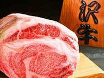 【平日限定】◇日本三大和牛◇米沢牛ステーキ堪能プラン