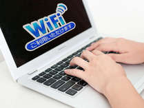 【Wifi完備】ビジネス歓迎!仕事の疲れを癒す温泉♪1泊2食付プラン