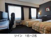 【洋室】ツイン/喫煙・禁煙/広さ19平米、90cm幅ベッド