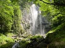 五色ケ原の滝