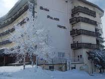 志賀パレスホテル (長野県)