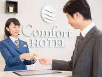 米国発世界最大級のホテルチェーンを愛知でも