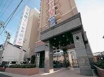 東横イン 八戸駅前◆じゃらんnet